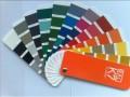 GSB国标色卡,漆膜颜色标准样卡,GSB05-1426-2001 (5)