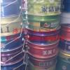 乳胶漆包装桶