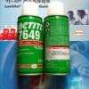 乐泰7649促进剂,榆林乐泰表面处理剂经销店渭阳乐泰7649