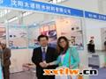 沈阳太道防水材料有限公司:专业的建筑防水剂生产者