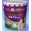 乳胶漆-中国十大涂料品牌招商