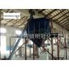 供应山东明冠新型干粉砂浆成套设备高效率新技术