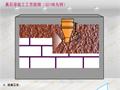 真石漆施工工艺流程视频 (5558播放)