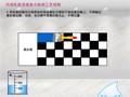 内墙乳胶漆遮盖力检测工艺视频 (484播放)