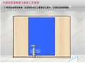 内墙乳胶漆附着力检测工艺视频 (356播放)