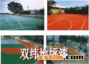 水性极佳;止滑效果较好.   适用范围:网球场、蓝球场、排球场、羽