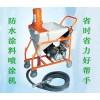 水泥基喷涂机型号|喷涂机厂家|水泥基防水涂料喷涂机