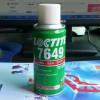 汉高乐泰7469厌氧胶促进剂