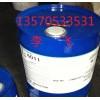 道康宁Z-6011氨基硅烷偶联剂