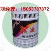 机械面漆使用树脂,耐冲击树脂厂家