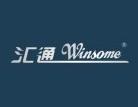 汇通漆-中国养生漆第一品牌