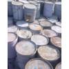 回收废油漆回收库存油漆