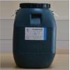 LBS3277硅弹乳液批发