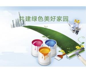 标准化与涂料行业的标准问题
