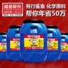 上海有行鲨鱼SY9813水性丙烯酸乳液