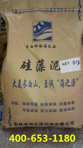 长春硅藻泥批发 硅藻泥价格  优质硅藻泥批发/采购