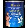 油漆涂料代理首选中国十大民族品牌广东涂料生产厂家免费招商加盟