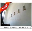 热销忆江南硅藻泥,创意新潮家居装潢墙面装饰涂料