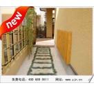 时尚简约室内装修创意DIY涂料,忆江南硅藻泥