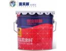 蓝天豚水性硅藻泥 创业联盟 儿童房 内墙墙面环保涂料
