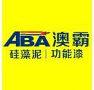 ABA澳霸硅藻泥