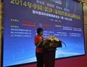 中国涂料经销商高峰论坛长沙隆重举行