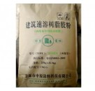 丙纶布防水专用胶粉(防水精)