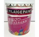 伊莱格净味120高品质环保乳胶漆