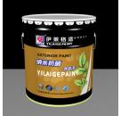 伊莱格纳米抗菌外墙漆