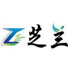 吉林省嘉鹏硅藻土有限责任公司