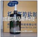 托马斯液氮(液氧)专用耐低温胶(THONT-1)