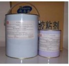 托马斯陶瓷砂轮粘接高强结构胶(THO511)