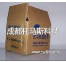托马斯耐水煮耐酸碱高温胶(THO4095-II)