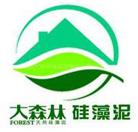 大森林硅藻泥企业宣传片 (296播放)
