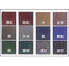 地毯色卡制作 上海恒进地毯色卡制作