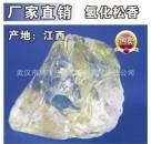 氢化松香(全氢型)