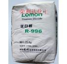 供应塑胶塑料用优质金红石型钛白粉R-996