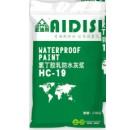 福建龙岩氯丁胶乳防水砂浆厂家出厂价那个厂家便宜