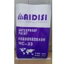 福建水泥基渗透结晶型防水涂料生产厂家