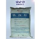 供应蓝星塑料、涂料钛白粉DHA-100