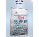 供应广西添多华钛白粉 BA01-01钛白粉