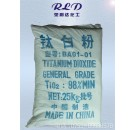 供应优质涂料、塑料级钛白粉 通用型钛白粉