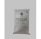 批量供应优质株化钛白粉