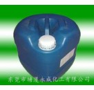 供应橡胶防吐霜处理剂