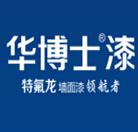 华博士漆广告宣传片 (317播放)