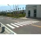 路面标线漆、马路划线漆、水性标线漆、水性划线漆