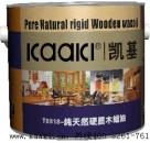 纯天然硬质木蜡油