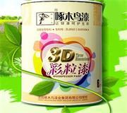 水性多彩漆—3D彩粒漆