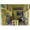 建筑装修尊宝国际代理 环保油漆宝莹漆 轻松开店做老板
