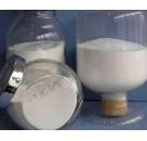硅胶导热专用氧化铝